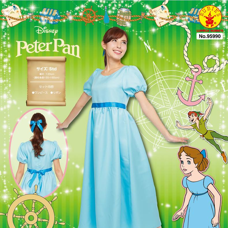 ディズニーのハロウィン仮装でウェンディが素敵過ぎる!ピーター